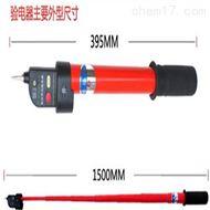 10KV高压声光验电器