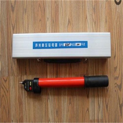 GDY-110KV高压验电器
