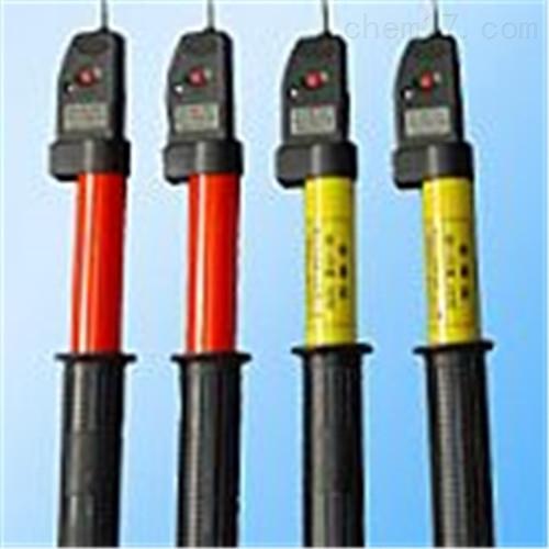 YDQ-II-10KV声光报警验电器