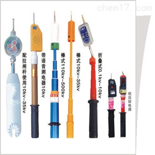 YDQ-II-10KV低压验电器价格