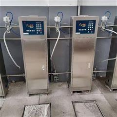 称低温气体灌装平台秤1000KG二氧化碳电子称