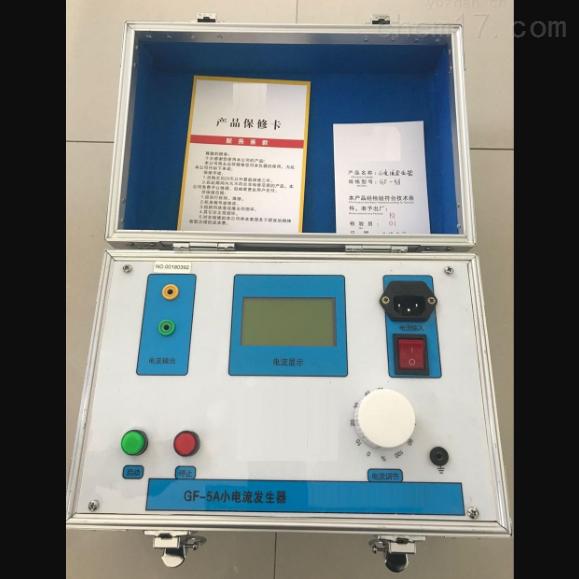 20A小电流发生器电线过载测试仪