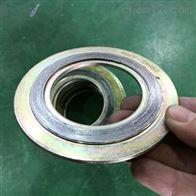 耐磨损D型金属缠绕垫片价格