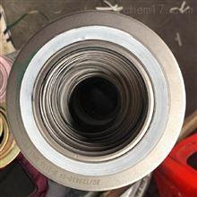 D2222外环金属四氟缠绕垫片