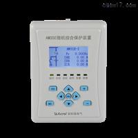 馈线保护装置电流型微机保护
