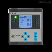 低压备自投综合保护装置