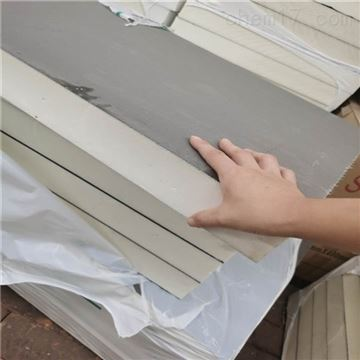 1200*600供应高密度外墙聚氨酯保温板厂家