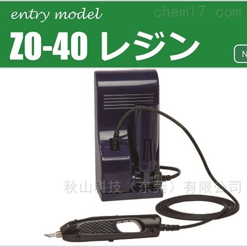 日本本多电子honda树脂超声波切割机ZO-40