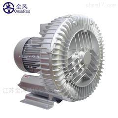 电子元件清洗用环形高压鼓风机