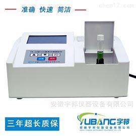 YV-12D挥发酚快速测定仪