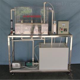 ZRX-30041多斗形平流式沉淀池装置