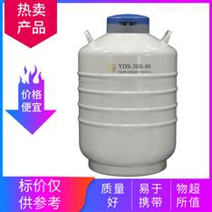 金凤120L液氮罐厂家价格