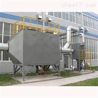電鍍廢氣處理 印刷廢氣治理設備工程