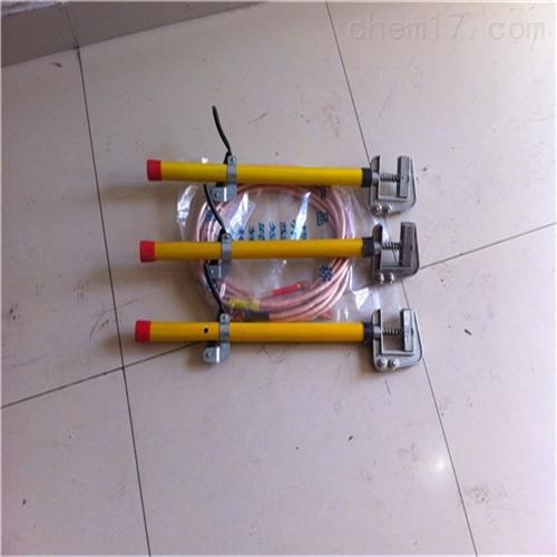 JDX-NS手握式(刹车式)短路接地线