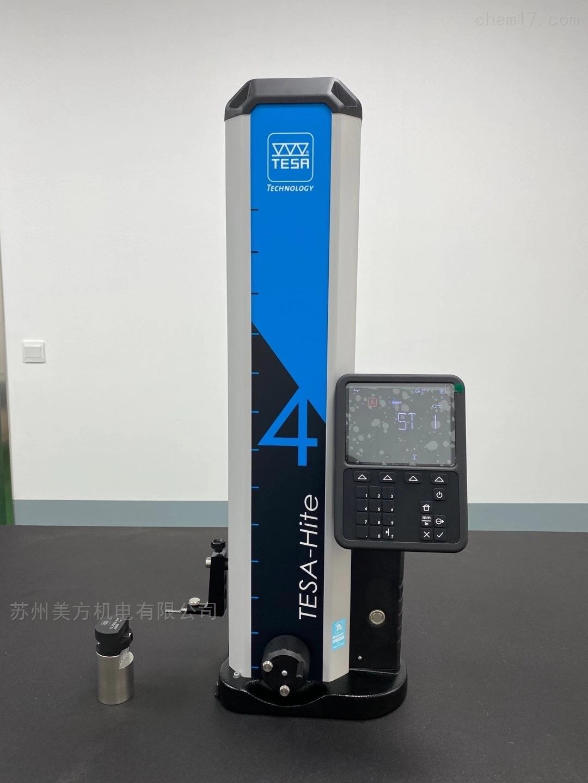 0-400瑞士TESA数显测高仪00730080特点