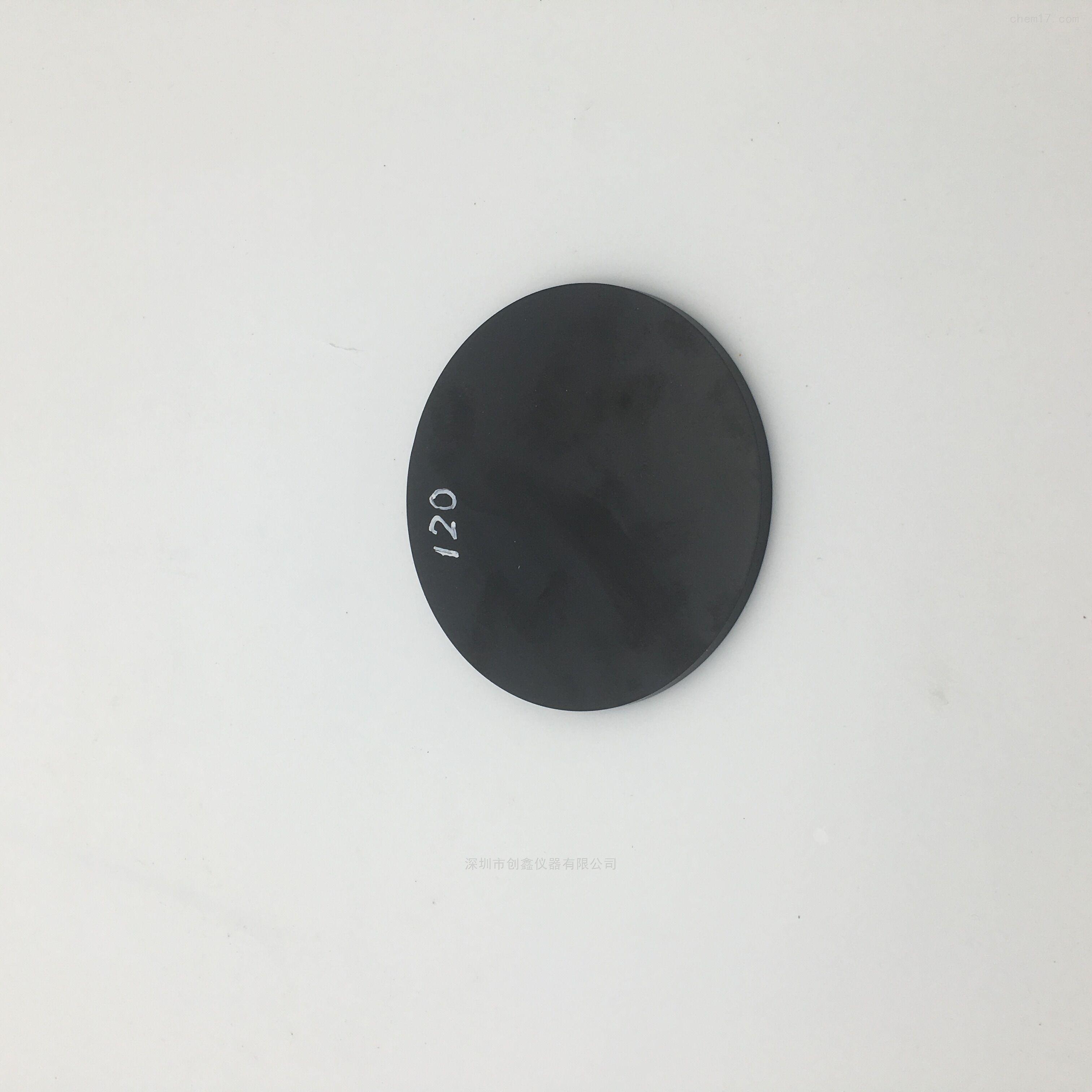 GB4706.14電磁爐標準鋼盤