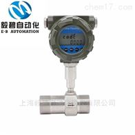 LDE系列智能型电磁流量计厂家