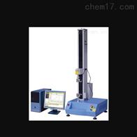 生产万能材料拉力试验机