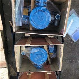 1/2W1.25-8不锈钢防爆旋涡泵