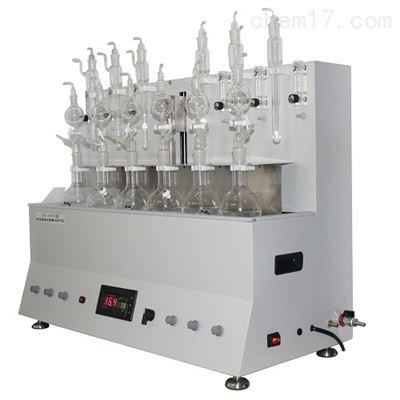 ZX-DHS水质硫化物-酸化吹气仪(河北)