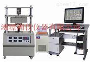 高温高压材料导热系数,冷面温度综合测试仪