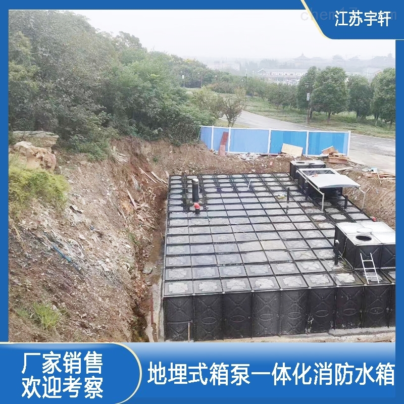 南京抗浮地埋式消防恒压给水设备厂家