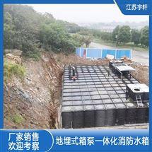 地埋式消防恒压给水设备