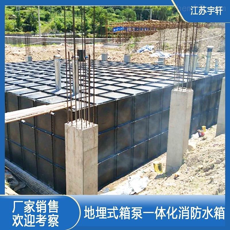 南京抗浮地埋式消防水箱 地埋一体化水箱