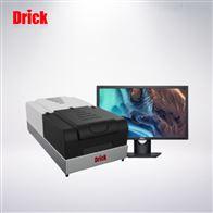 DRK310三腔均值氣體透過量測試儀-壓差法GB/T 1038