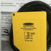 Q60系列美国邦纳BANNER背景消除光电大奖88系列