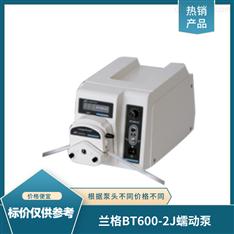 兰格实验室软管蠕动泵价格