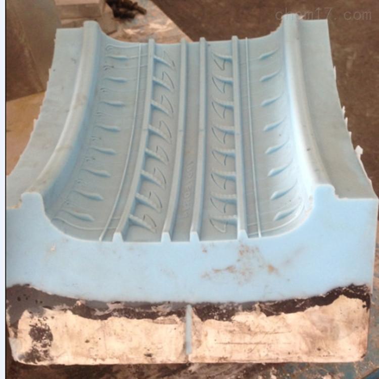 精细轮胎模具硅胶