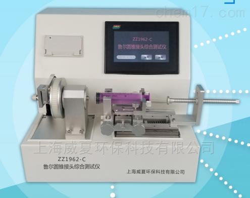 自毁注射器针架缩力器测试仪