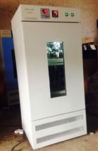 SPX生化培養箱