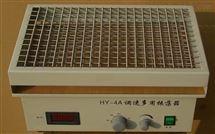 HY-4,HY-4A调速多用振荡器