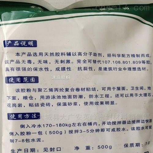 廊坊英峰树脂胶粉厂家  聚丙烯纤维价格