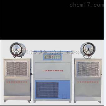 HMP-24A全自动控温控湿设备*
