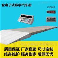 ACX杭州100吨汽车衡 工地称货车电子地磅