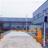 ACX30吨无人值守汽车地磅 工厂30T电子汽车衡