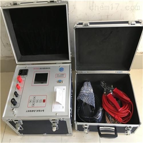 ZGY-20A直流电阻快速测试仪