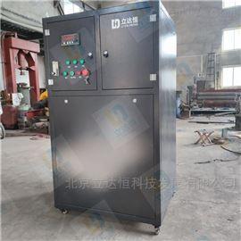 LPN-15實驗室食品電子製氮機LPN-10-9999