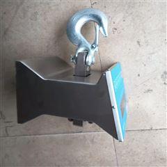 OCS-YH1区防爆钩子秤化工区用的防爆电子吊秤价格