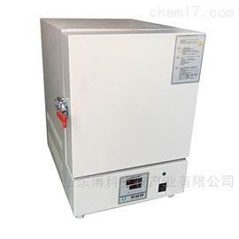 SX2-12-10G箱式马弗炉