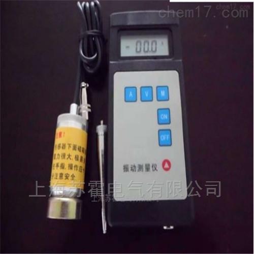 振动仪上海制造
