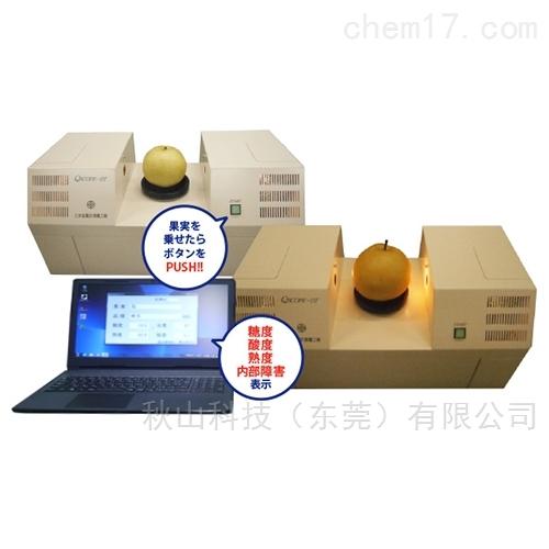 日本mitsui水果质量检测仪