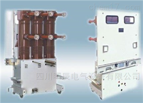 VS1-40.5/1250户内35kv高压真空断路器