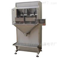 ACX颗粒包装机 有机肥包装秤