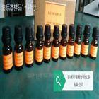 X熒光定硫儀油對照樣品