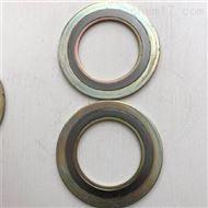 吉縣基本型304金屬石墨墊片