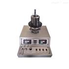 導熱系數測試儀檢測設備(平板穩態法)